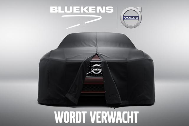 Volvo V60 T5 (250pk) Momentum - Automaat - Standkachel - Adaptive Cruise Control - Dodehoek Detectie - Verw. Zittingen V/A & Stuurwiel - Parkeercamera - Keyless - Volvo On Call - Drive Mode Settings - Parkeersensoren V/A - 18'' LMV
