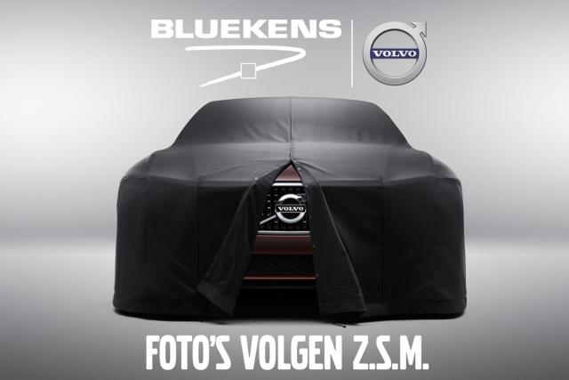 Volvo V40 T2 Nordic+ - Parkeeverwarming - LED-koplampen - Climate Control - Cruise Control - Navigatie - Stoelverwarming - High Performance Audio - Verwarmbare voorruit - Volvo on Call - 16